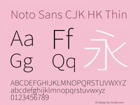 Noto Sans CJK HK