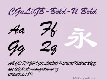 CGuLiGB-Bold-U