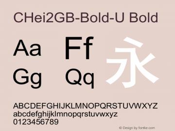 CHei2GB-Bold-U