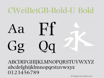 CWeiBeiGB-Bold-U