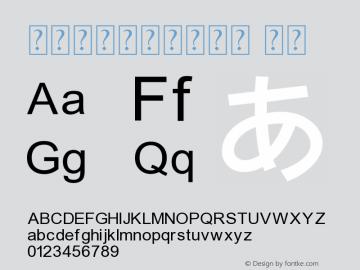 数字字母标点符号模板