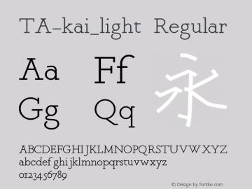 TA-kai_light
