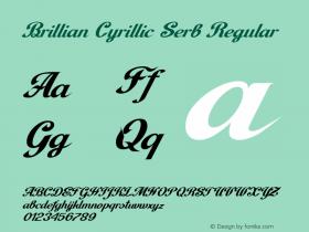 Brillian Cyrillic Serb