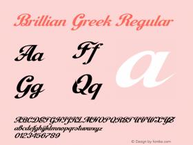 Brillian Greek