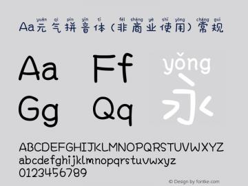 Aa元气拼音体 (非商业使用)