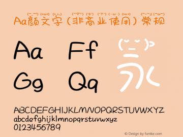 Aa颜文字 (非商业使用)