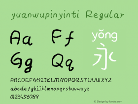 yuanwupinyinti