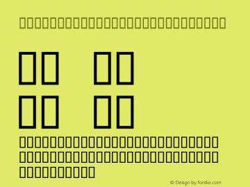 Hexagram names Xing