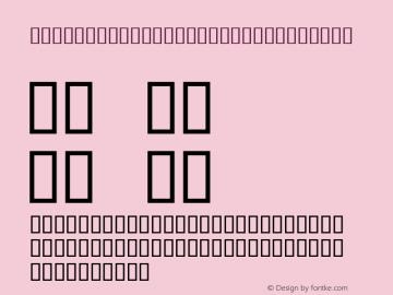 Hexagram names XingYi