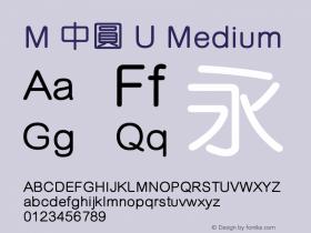 M 中圓 U
