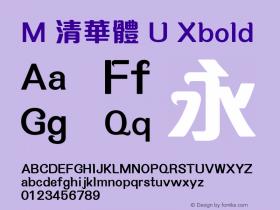 M 清華體 U