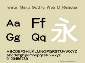 Iwata Maru Gothic W55 D