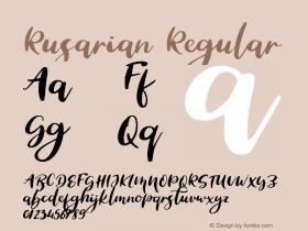 Rusarian