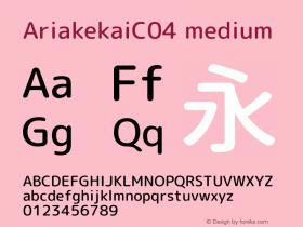 AriakekaiC04