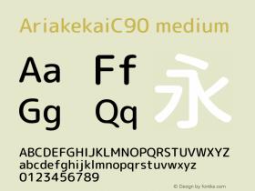 AriakekaiC90