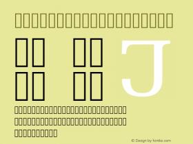 Oesol Serif