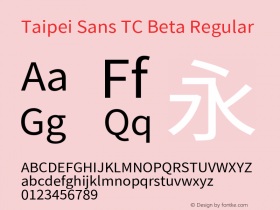 Taipei Sans TC Beta