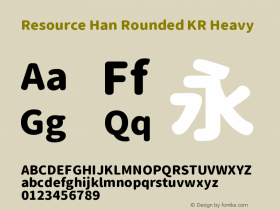 Resource Han Rounded KR