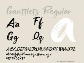 Ganttlets