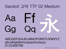 Sandoll ?? TTF