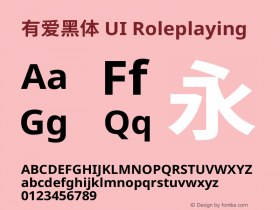 有爱黑体 UI Roleplaying