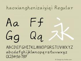haoxianghenizaiyiqi