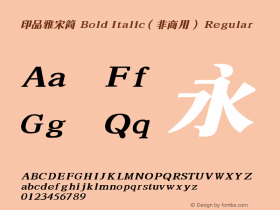 印品雅宋简 Bold Italic(非商用)