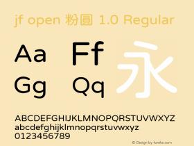 jf open 粉圓 1.0
