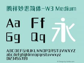 腾祥妙思简体-W3