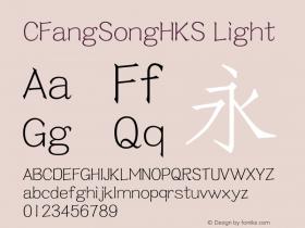 CFangSongHKS