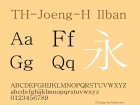 TH-Joeng-H