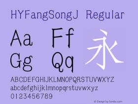 HYFangSongJ
