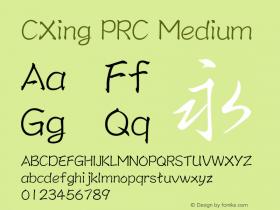 CXing PRC