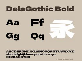 DelaGothic
