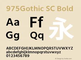 975Gothic SC