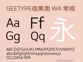 GEETYPE信黑简 W4