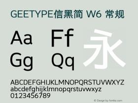 GEETYPE信黑简 W6