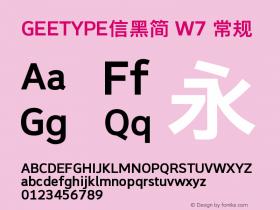 GEETYPE信黑简 W7