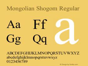 Mongolian Shogom