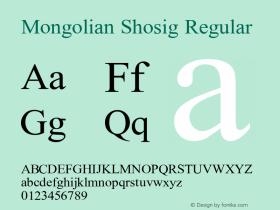 Mongolian Shosig