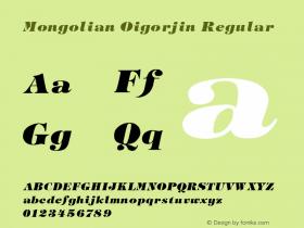 Mongolian Oigorjin