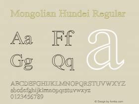 Mongolian Hundei