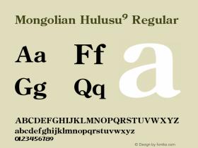 Mongolian Hulusu9
