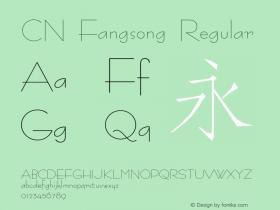 CN Fangsong
