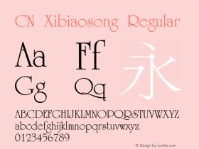 CN Xibiaosong