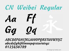 CN Weibei