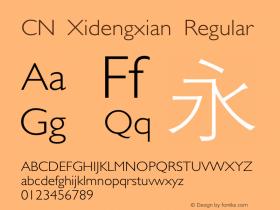 CN Xidengxian