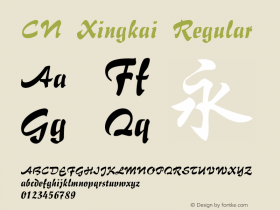CN Xingkai