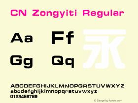 CN Zongyiti