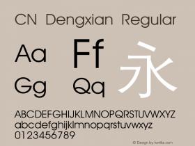 CN Dengxian